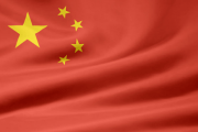 La Legislazione Della Cina