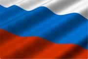 Legislazione Russa